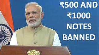 Download Watch PM Modi's Full Speech On Discontinuing Rs 500, 1000 Notes Video