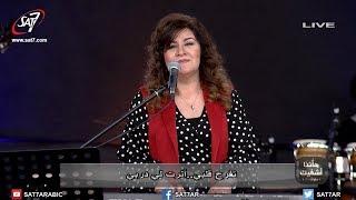 Download ترنيمة مالي سواك يا سيدي - المرنمة منال سمير - مؤتمر إتبعني 2018 Video
