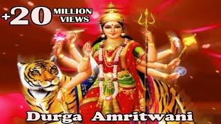 Download Durga Amritwani - Anuradha Paudwal Video