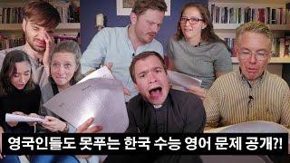 Download 한국 수능에 멘붕 온 영국인들!?! Video