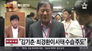 Download 혼자 남겨진 박근혜 대통령, 무얼하고 있나? Video