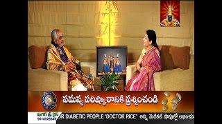 Download TTD Chief Priest Ramana Deekshithulu -Cheppalani Vundi | Part- 1 | 09-10-2016 - Bhaarat Today Video