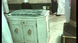 Download Inside Kaaba Makkah - The Newest Video 2015 Video