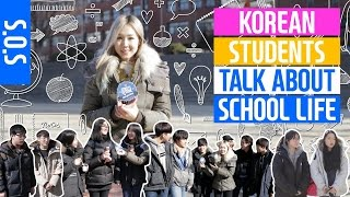 Download SOS: The Truth About Life For Korean Students♥ 대한민국 10대들의 꿈과 하루! MEEJMUSE Video