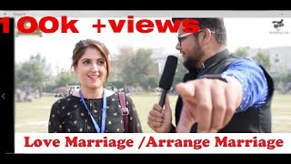Download LOVE Marriage OR ARRANGE Marriage|UMT Lahore|Zahid nazir official Video