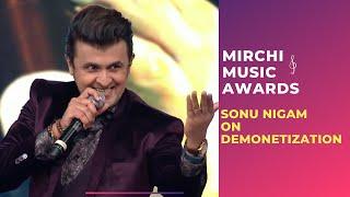 Download Sonu Nigam reveals how demonetization affected singers | #RSMMA Video
