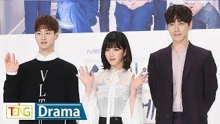 Download [풀영상] 이유비X이준혁X장동윤 '시를 잊은 그대에게' 제작발표회 (A Poem A Day, Lee Yoo Bi, Lee Joon Hyuk) Video