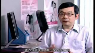 Download 子宮頸癌發生率、對女性身體的影響、HPV病毒的威脅 Video