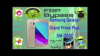 Download Samsung Grand Prime Plus تخطى حماية جوجل اكونت Video
