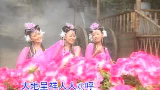 Download [M-Girls 四个女生] 花仙子 - 福禄寿星拱照 (Official MV) Video