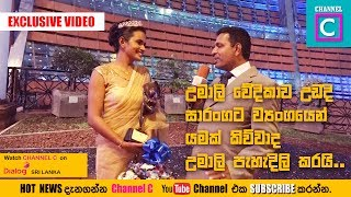 Download Did umali actually mean something for saranga on stage ?? She explains about it. Video