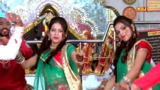 Jhumi He Jhumi Mahakali Meri Aaj #New Haryanvi Kali Mata Bhajan #NDj