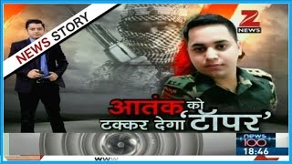 Download Story of Assistant Commandant who is feared by all militants in Kashmir Video