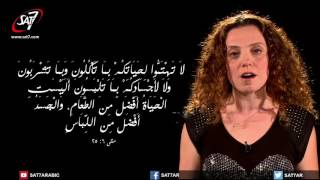 Download Bible reading i am 233 - أنا هو ٢٣٣ Video