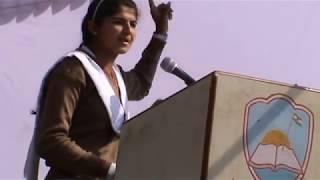 Download बेटी बचाओ ,बेटी पढ़ाओ रोंगटे खड़े करने वाला भाषण(Beti bachao beti padho jabardast hindi speech) Video