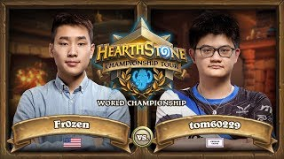 Download Fr0zen vs. tom60229 - Grand Final - 2017 HCT World Championship Video