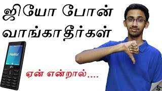 Download ஜியோ போனை பற்றிய உண்மை அம்பலம் 🤔 | Jio Phone - The Hidden Truth! | Tamil | Tech Satire Video