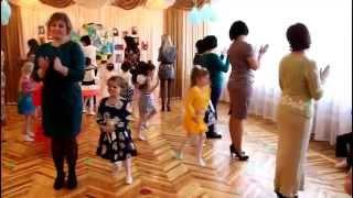 Download Танец девочек с мамами. ДОУ №8 ″Малыш″ г.Шахтерск Video