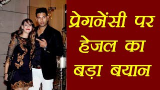 Download Yuvraj Singh's wife Hazel Keech speaks over Pregnancy | वनइंडिया हिंदी Video