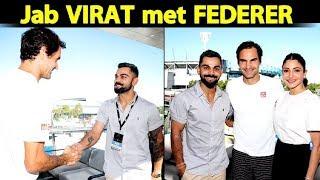 Download PICS: Virat Kohli and Anushka meet Roger Federer at the Australian Open Video