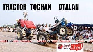 Download 🔴 [LIVE] Otalan (Samrala) Tractor Tochan 01 April 2018 Video