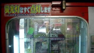 Download Panty Vending Machine in Japan! Video