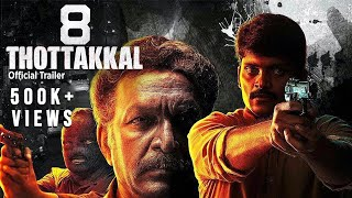Download 8 Thottakkal - Official Trailer | Vetri, Aparna Balamurali | Sundaramurthy KS | Sri Ganesh Video