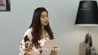 Download 【严真点评】时事小品:胡锡进采访袁世凯(中共两会 修宪) Video
