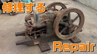 Download 壊けた名古屋生まれのエンジンを修理する! Repair the old engine of Aichi Machine Industry! Video