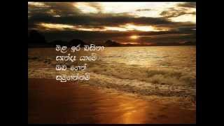 Download Mala Ira Basinaa ~ W.D. Amaradeva (මළ ඉර බසිනා) Video