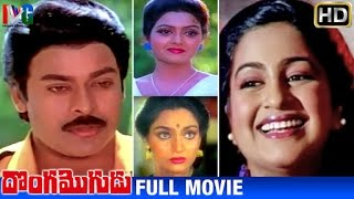 Download Donga Mogudu Telugu Full Movie HD | Chiranjeevi | Radhika | Madhavi | Bhanupriya | Indian Video Guru Video