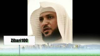 Download Surat Al-Baqarah recited by Maher Al Mueaqly - سورة البقرة Video