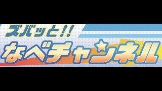 Download ボートレースからつ裏実況 スポーツニッポン杯 準優勝戦 Video