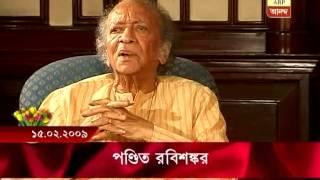Download Pandit Ravishankar's program with Suman De on Hello VIP Video