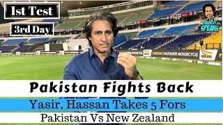 Download Pakistan Fights Back | Yasir, Hasan takes 5 Fors | Pakistan Vs NewZealand 1st test, day 3 Video