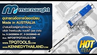 Download TPQ TOOLS : MACNAUGHT กระบอกอัดจารบีใช้ลม K53 Video