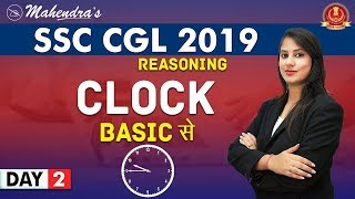 Download Clock | From Basic | Reasoning | By Ritika Mahendras | SSC CGL 2019 | 9:45 am Video