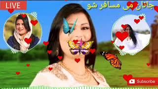 Download Brishna Amil new song 2018 بریشنا امیل Video