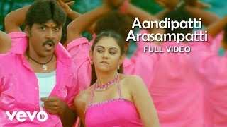 Download Rajathi Raja - Aandipatti Arasampatti Video | Lawrence | Karunaas Video