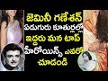 Download Gemini Ganesan Wives And their Daughters | Mahanati Savitri Marriage | Tollywood Nagar Video