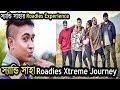 Download Sandy কতটা 'কাদা কাদা' করলেন MTV Roadies Xtreme? দেখুন Sandy Saha Roadies Xtreme Journey Video