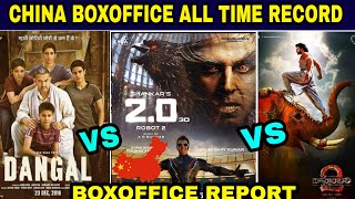 Download Robot 2.0 breaks all records ? China Boxoffice full REPORT, Dangal vs Robot 2.0 vs bahubali 2 Video