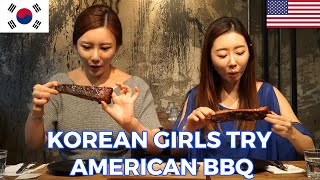 Download Korean Girls Try American BBQ Video