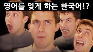 Download 🇰🇷 Learning Dates in Korean will make you forget English!? Video