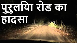 Download Hindi Horror Stories- 01 Haunting on Purulia Road | Hindi | Just Saw A Ghost Video