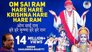Download Om Sai Ram Hare Hare Krishna ( Sai baba,Ram,Krishna ) Video