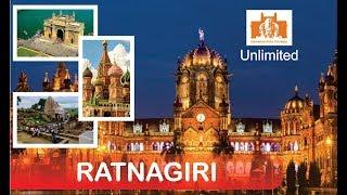 Download Ratnagiri | Maharashtra Tourism | Top Places to Visit in Maharashtra | Incredible India Video