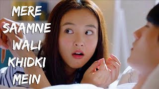 Download Mere Saamne Wali Khidki Mein || Padosan || Funny Video || Korean Drama Mix Video