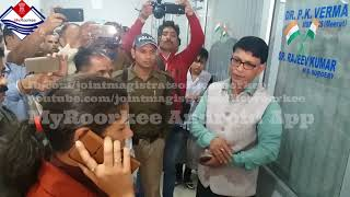 Download Raid on swastik hospital roorkee run by doctor without degree Video