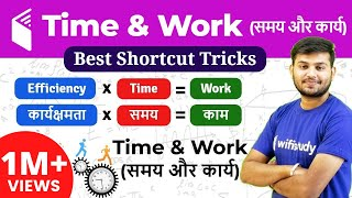 Download 11:00 AM - Group D Crash Course | Time and Work Short Tricks by Sahil Sir | Day #02 Video